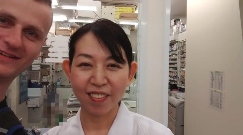 japonska-farmaceutka
